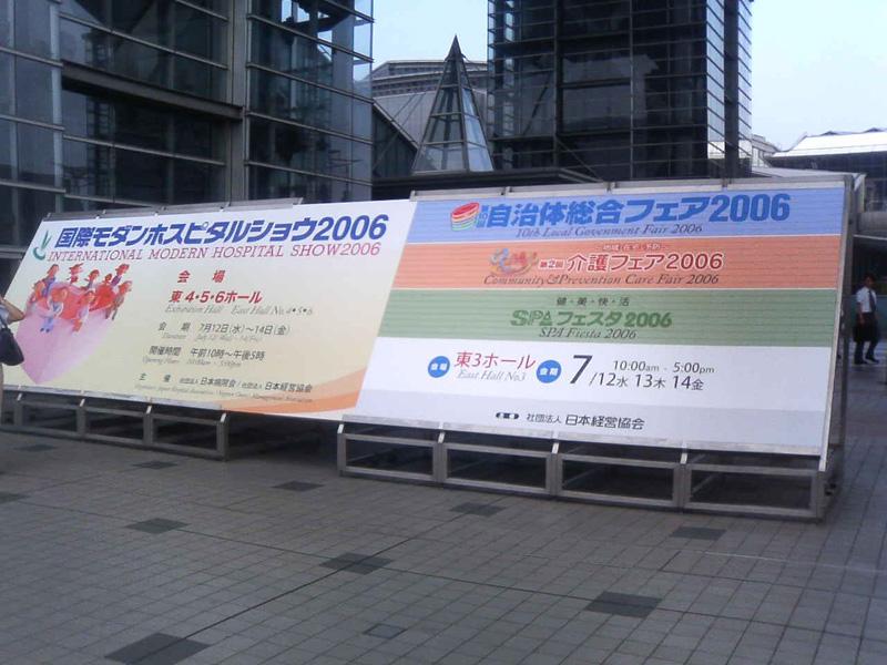 2006071401.jpg