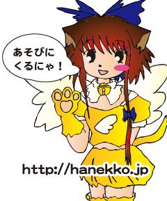 comike73-cut-05.jpg