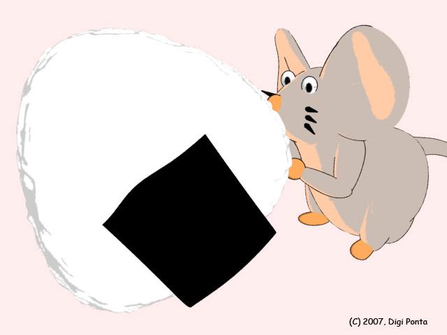 mouse-2007122001-001.jpg
