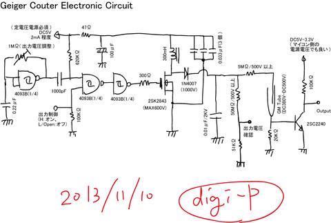electronic_circuit_13111001.jpg